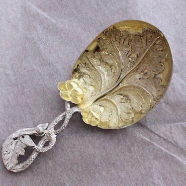 キャディスプーン02 ゴールド 1853年バーミンガム